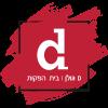 logod1 עדי גולן
