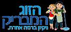 logofinal זוג מבריק