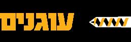 oganim_logo